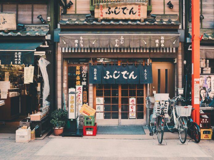 Tokio, Japón / Foto: Clay Banks (unsplash)