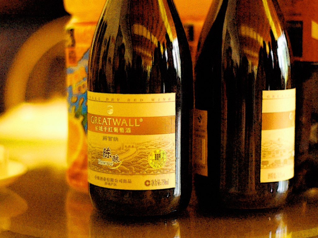Winery Great Wall / Foto: Timquijano (Wikimedia Commons)